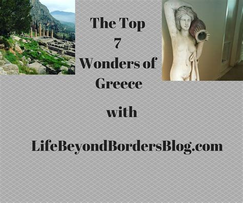 wonders beyond numbers a brief history of all things mathematical books explore the top 7 wonders of greece beyond borders