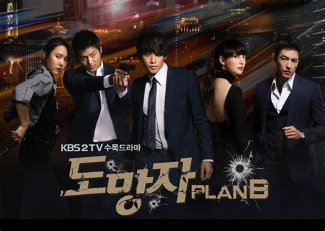 film korea update foto dan profil pemain film drama korea the fugitive