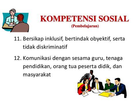 Standart Kompetensi Dan Penilaian Kinerja Guru Profesional penilaian kinerja guru
