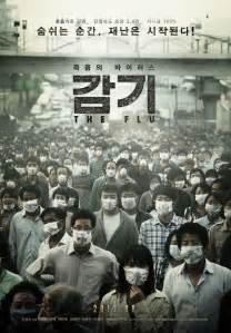 film korea flu video trailer released for the korean movie the flu