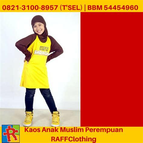Kaos Anak Muslim 7 12thn kaos anak muslim kaos muslim anak kaos anak muslim