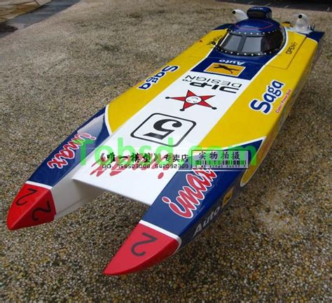 rc gas boat catamaran gas powered large rc high speed boat catamaran 1400gp a