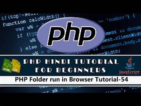 php tutorial hindi xp dashboard run in browser and php folder run php