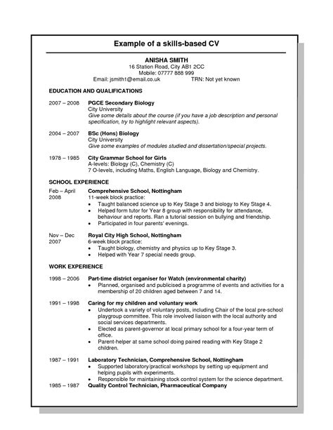 Resume Exles Templates Resume Exles Skills And Abilities Section Resume Exles Skills Skills Based Resume Template
