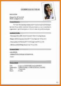 5 Latest Cv Format For Job Ledger Paper