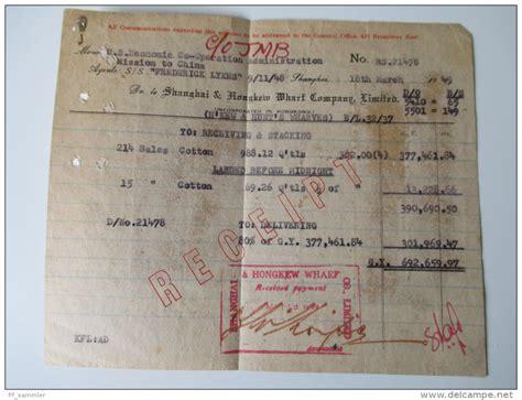 Rechnung Schweiz Lieferung Frankreich China Shanghai 1949 Beleg Rechnung Receipt Hongkew Wharf Cany 214 Bales Cotton