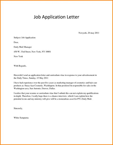 application letter for any position 5 simple application letters resumed