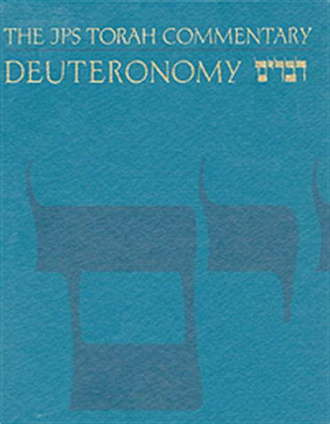 the jps rashi discussion torah commentary jps study bible books top 5 commentaries on the book of deuteronomy