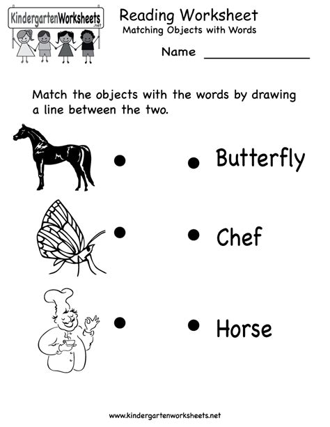 14 best images of pre k reading worksheets kindergarten