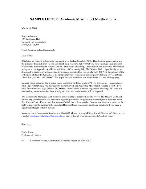 academic recommendation letter academic recommendation letters business