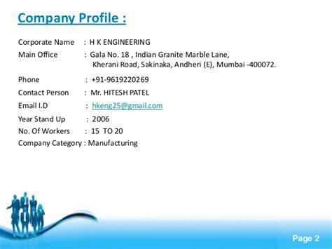 free company profile template powerpoint hitesh ppt