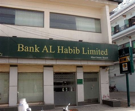 habib bank limited branches bank money changers of apna mian channu