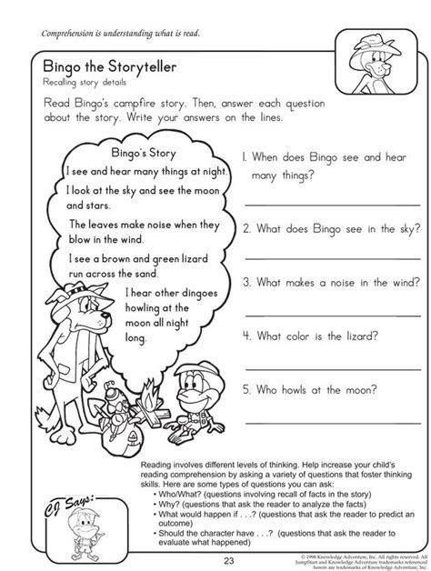 bingo the storyteller reading worksheet for 2nd grade