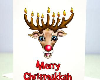 funny hanukkah card etsy