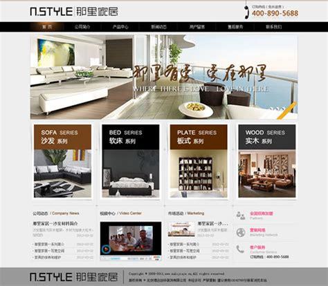 home improvement web design psd web elements 홈 패션 psd 웹사이트 템플릿 자료 디자인 요소 psd 무료 psd 무료 다운로드
