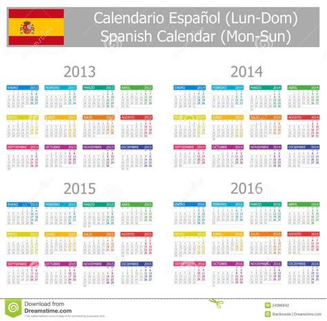 Calendrier De La Ligue Espagnole Liga Espagnole Calendrier 2015 2016 New Calendar