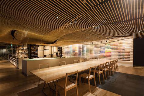 Best Architecture Offices pigment shop kengo kuma archeyes