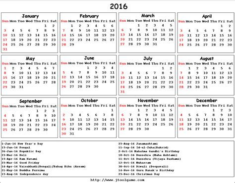 Printable Monthly Calendar 2016 With Indian Holidays | 2016 calendar printable calendar 2016 calendar in