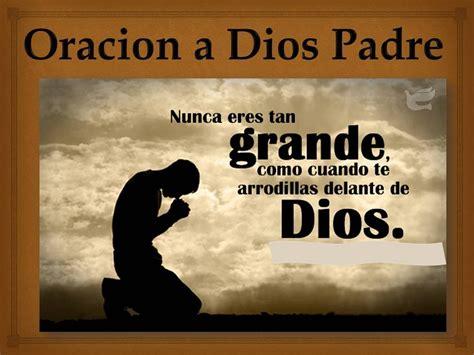 imagenes de dios con oraciones oracion a dios padre youtube