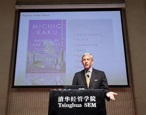 Tsinghua Mit Global Mba by Tsinghua Tsinghua Mit Global Mba Program