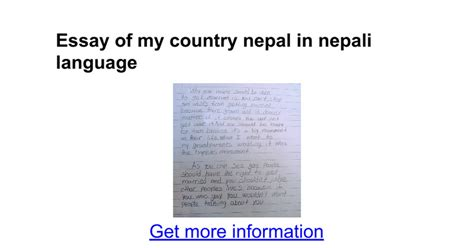 Essay On Me And My Country Nepal by Essay Of My Country Nepal In Nepali Language Docs