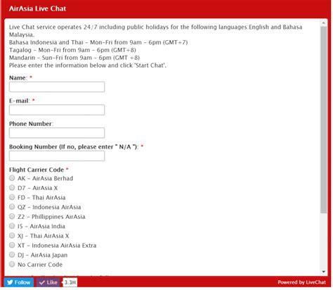 airasia web chat 飛機票打錯name怎麼辦 大神教你幾招 前後只需 3分鐘 就可以online搞定 網友 原來那麼簡單