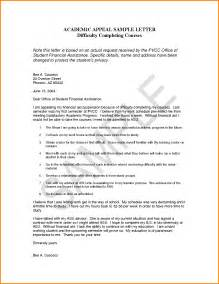 how to write an appeal letter for college 76576663 png