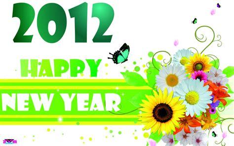 new year 2012 happy new year 2012 2012 happy new year 2012