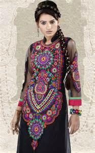Party wear salwar kameez salwar kameez jackson heights order salwar