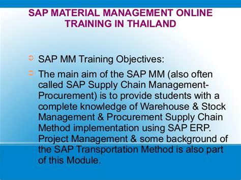 sap material management sap material management online training in thailand