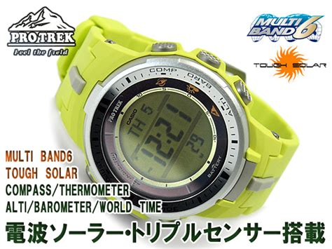 Casio Prw 3000 9b Original g supply rakuten global market casio pro trek protrek