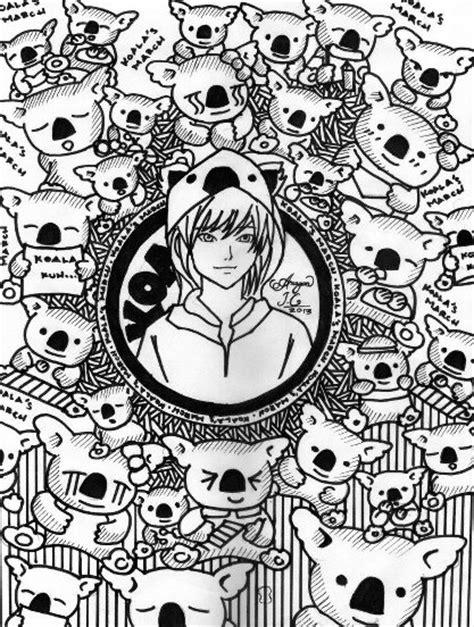 doodle for monthsary koala kun doodle by koalasmarch27 on deviantart
