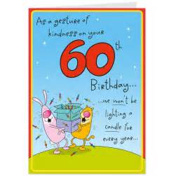happy 60th birthday jokes images frompo