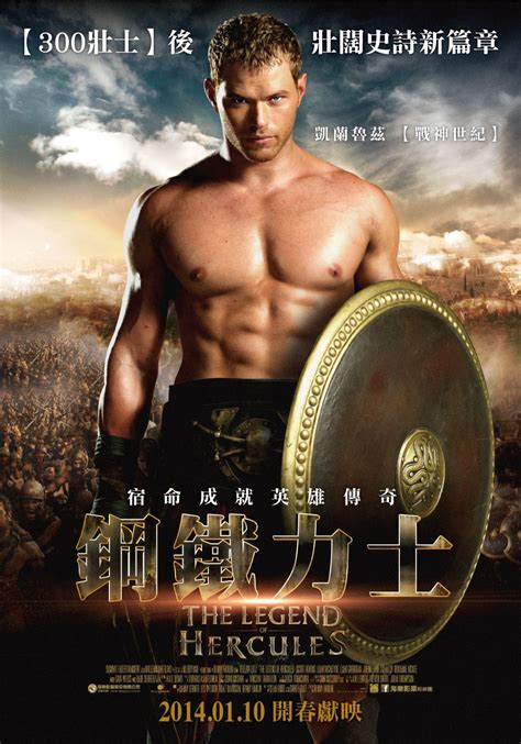 film online hercule 4 new the legend of hercules posters movie posters and