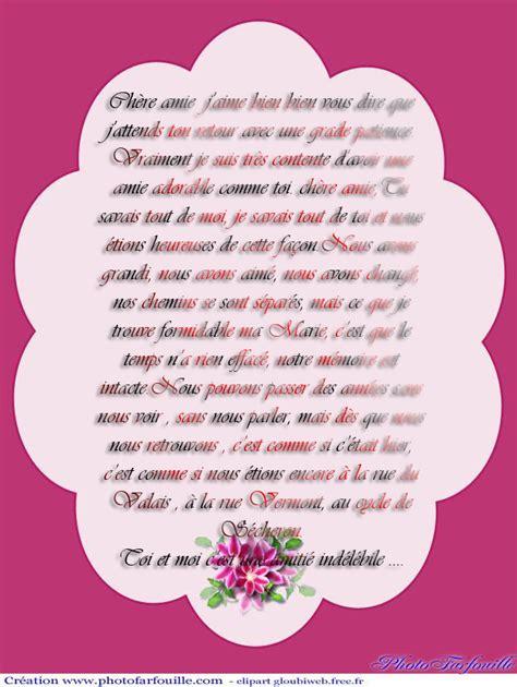 Modeles De Lettres Pour Anniversaire Modele De Lettre Pour L Anniversaire D Une Amie