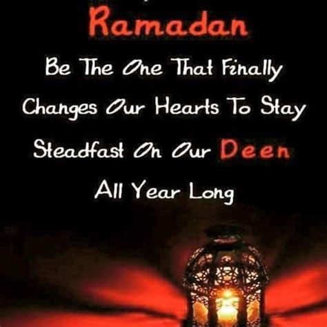 pin  iam  islam   deen june  ramadan quotes islam ramadan ramadan wishes