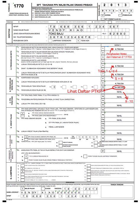 contoh dan cara pengisian spt tahunan pph badan 1771 tahun 2011 home cara melaporkan spt tahunan 1770 perhitungan 1 periode