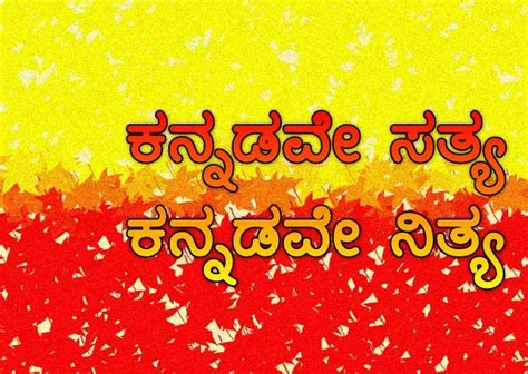 images of love kannada search results for love feeling kannada images