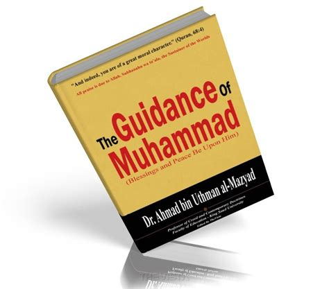 the biography of muhammad nature and authenticity pdf dr ahmad bin uthman al mazyad language english