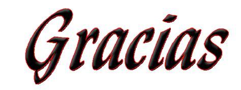 imagenes de letras que digan gracias la imagen reflejada el patito se vi 243 reflejado en el