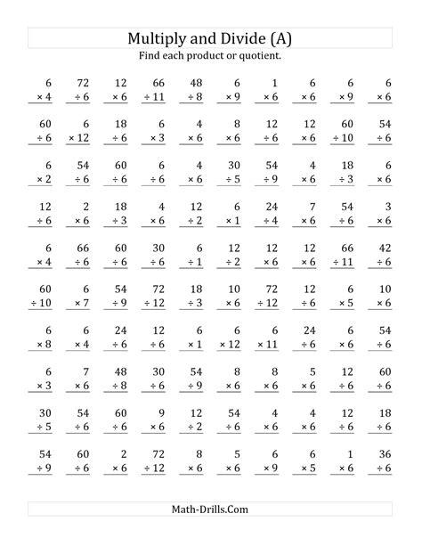 5th Grade Mixed Math Worksheets