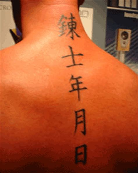 tattoo lettering japanese free japanese tattoo images