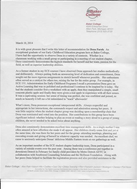 Reference Letter For Ece Letters Of Recommendation My Professional Portfolio