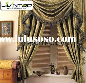 Embroidered Shower Curtains Swag Curtain Valance Swag Curtain Valance Manufacturers