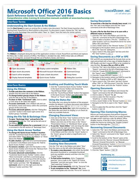 buy the microsoft office 2016 basics reference card