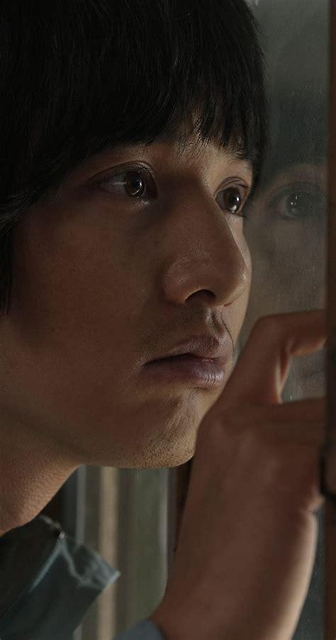 film terbaik won bin bin won on imdb movies tv celebs and more photo
