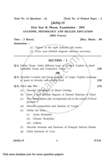 Anatomy And Physiology Essay by Question Paper Human Anatomy And Physiology 2009 2010 Bachelor Of Pharmacy Yearly Pattern