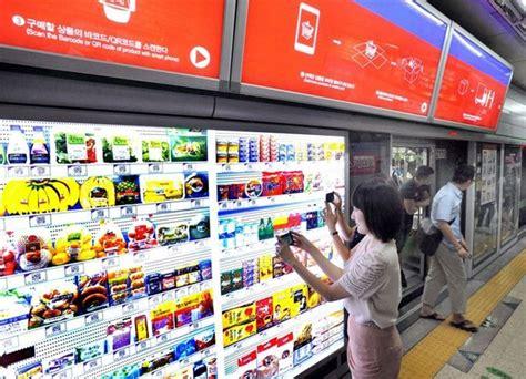 the world s supermarket just got