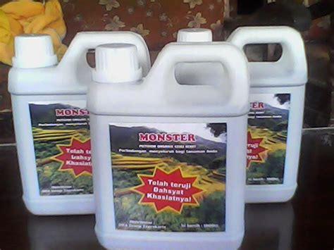Jual Obat Pembasmi Tikus jual pupuk organik cair harga pupuk organik distributor