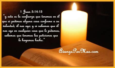 frases biblicas de dios imagenes imagen quot si pedimos alguna cosa conforme a su voluntad